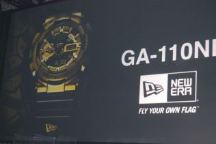 New Era + G-Shock